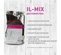 IL-mix, 0,2 кг